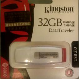 Kingston DataTraveler G3 - Get more than you were promissed